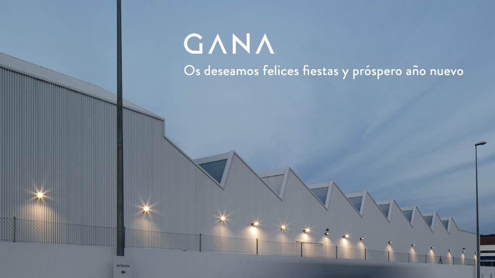 GANA wishes you Merry Christmas and Happy New Year! | GANA