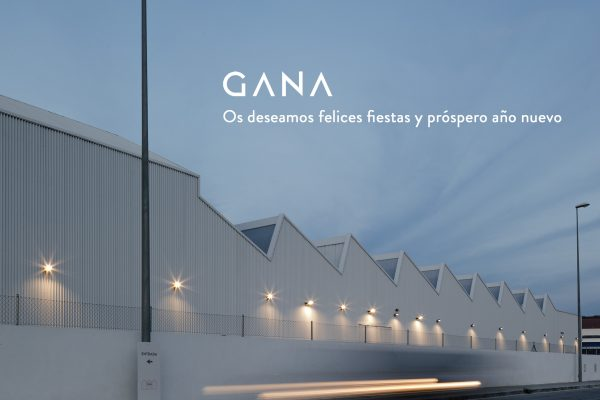 GANA wishes you Merry Christmas and Happy New Year!