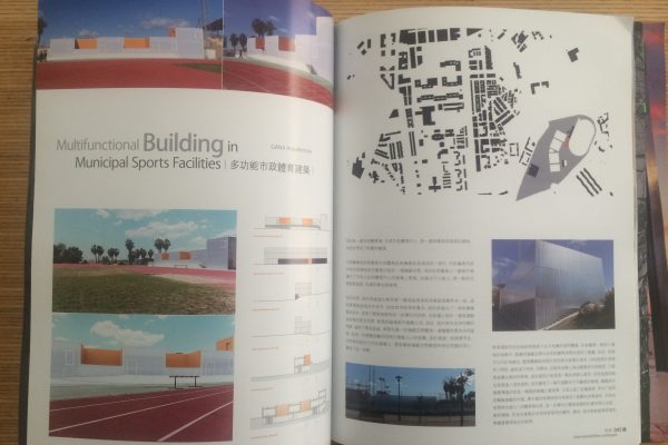 GANA publicada en China